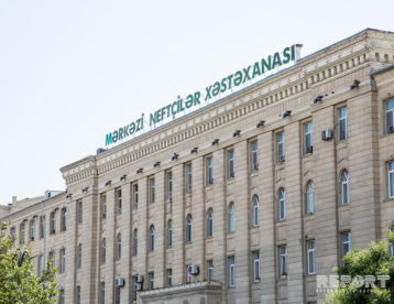 CENTRAL NEFTCHILAR HOSPITAL