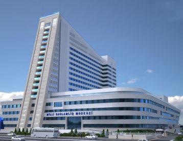 NATIONAL HEALTH CENTER