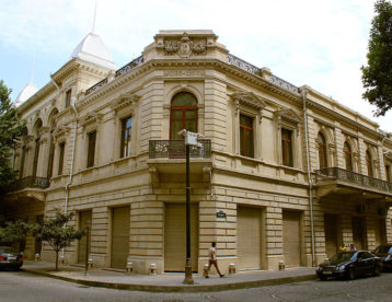 NATIONAL AZERBAIJAN HISTORY MUSEUMS
